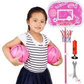女孩籃球架可升降鐵桿投籃寶寶籃球架xw