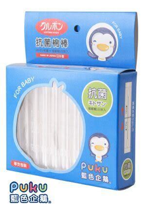 PUKU 藍色企鵝 日本抗菌極細棉棒-100支