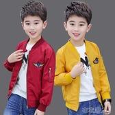 兒童外套 男童夾克春秋外套風衣新款韓版棒球服中大童寶寶洋氣兒童裝潮 遇見初晴