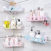 (快速)浴室置物架 衛生間浴室洗漱臺廁所洗手間吸盤收納架子壁掛免打孔吸壁式