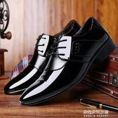 男鞋潮鞋新款韓版男士百搭尖頭英倫潮流商務正裝皮鞋  朵拉朵衣櫥