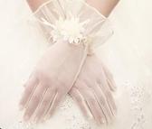 新娘手套蕾絲結婚紅白色長短款有指婚紗禮服拍照黑色網紗鏤空香檳