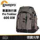 LOWEPRO 羅普 Pro Trekker 600 AW 專業旅行家 大砲專業包  立福公司貨