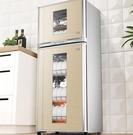 好太太消毒櫃家用 廚房立式特價 雙門高溫臭氧餐具碗櫃不銹鋼小型 安雅家居館