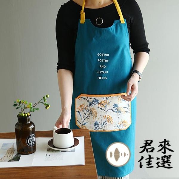 有口袋的純棉廚房圍裙防污做飯清潔圍腰工作服【君來佳選】