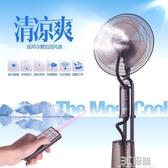 連邦電風扇噴霧加水加冰工業降溫霧化制冷超靜音遙控搖頭落地風扇HM 3c優購