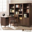 日本直人木業-VISTA輕工業風200CM書櫃搭配書桌
