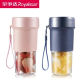 果汁機榨汁機 便攜式家用水果小型充電迷你炸電動學生榨汁杯 阿卡娜