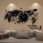 掛鐘 世界地圖現代簡約 北歐式時鐘 轉角1號