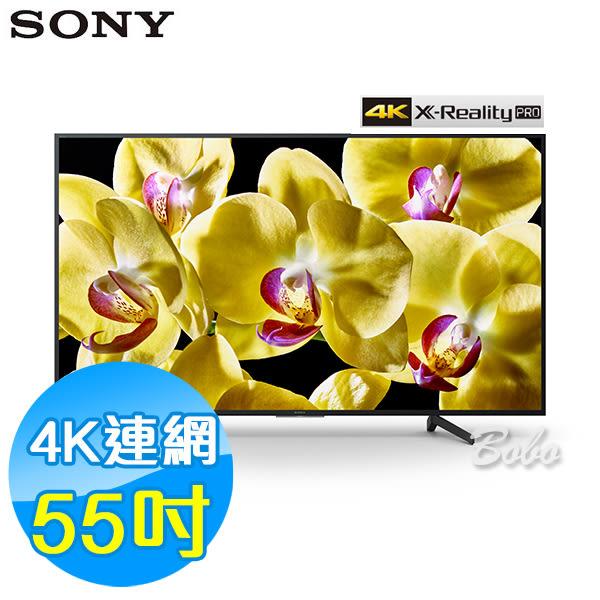 SONY索尼 55吋 4K HDR連網 液晶電視KD-55X8000G