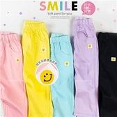 【封館5折】中性款~微笑超彈性薄長褲鉛筆褲-5色。版大(310159)