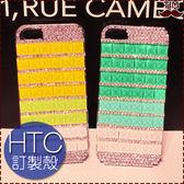 HTC訂製 U11 Plus X10 A9s Desire X9 S9 830 728 Pro 漸變方塊 手機殼 水鑽殼 滿鑽 漸層 保護殼 訂做