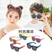 兒童墨鏡太陽鏡男女童眼鏡偏光潮女寶寶防紫外線【奇趣小屋】
