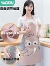 圍裙 圍裙女防水可愛日系圍腰家用工作服時尚廚房燒飯韓版防油大人罩衣 寶貝計畫 618狂歡