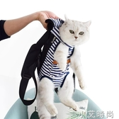 寵物雙肩胸前包貓咪便攜外出背包出門狗狗胸背帶背貓袋狗溜貓神器NMS【小艾新品】