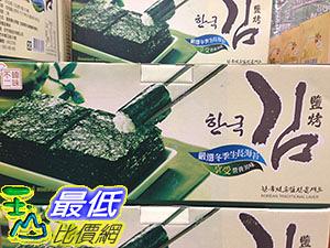 [COSCO代購] HANWHA ROASTED SEA WEED 韓國鹽烤海苔禮盒 每盒36入共180公克 _C98701