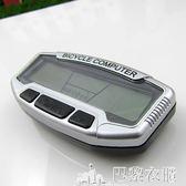 單車碼錶 單車多功能碼表 背光大屏幕碼表 一屏多顯信息 自行車裝備 巴黎衣櫃