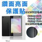 E68精品館 三星 銀鑽 TAB  P3100 P3200 T3110 N5100 T325 保護貼螢幕 平板保護貼 保貼 貼膜 閃鑽