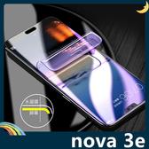 HUAWEI nova 3e 滿版水凝膜 全屏3D曲面 抗藍光 高清原色 防刮耐磨 防爆抗汙 螢幕保護貼 (兩片裝) 華為