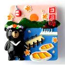 【收藏天地】台灣紀念品專賣*立體黑熊風景...