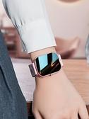 智慧手環 女簡約氣質vivo華為小米通用多功能測心率運動手環女防水【新品狂歡】