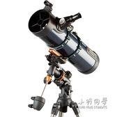 天文望遠鏡專業深空高清觀星高倍 NMS 小明同學