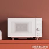 小米微波爐家用小型智能多功能平板米家微波爐全自動全新正品自用AQ 完美居家生活館