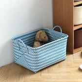 日式ins浴室臟衣籃編織收納筐儲物籃子家用衣物收納箱彩條臟衣簍igo「摩登大道」