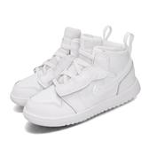 Nike Jordan 1 Mid ALT TD 白 全白 童鞋 小童鞋 運動鞋 【PUMP306】 AR6352-126