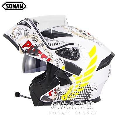 摩托車雙鏡片揭面盔高音質藍芽耳機 男女安全盔SOMAN95 朵拉朵YC