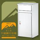 【台灣製造】ST1-78 不鏽鋼清潔箱 推板式 附不鏽鋼內桶 垃圾桶 不鏽鋼垃圾桶 回收桶