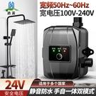「台灣現貨」家用全自動增壓泵 太陽能熱水器管道靜音增壓泵機 直流永磁小型水泵器