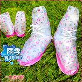 《雨天專用》 Hello Kitty 凱蒂貓 正版 防水 雨鞋套 機車族 雨具 騎車 步行 B12134