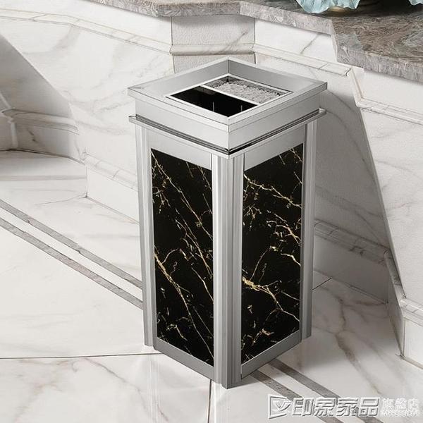垃圾桶 不銹鋼垃圾桶酒店大堂立式高檔家用電梯口仿大理石戶外煙灰桶大號 印象家品
