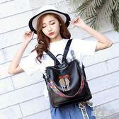 時尚刺繡雙肩包女韓版後背包女包旅行包新款書包休閑包包cp1182【野之旅】