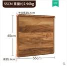 (柚木單卡550*450*18mm)實木搟麵板切菜板砧板和麵揉麵板特大號搟麵案板