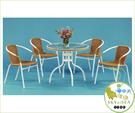 {{ 海中天休閒傢俱廣場 }}戶外休閒 塑膠藤桌椅系列 L57-5  80cm編藤圓桌組(一桌四椅)