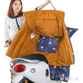 電動摩托車擋風被冬季加大加厚加絨電車電瓶自行車防風防曬罩套擋 DJ4648 『美好時光』