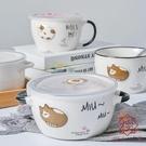 創意陶瓷碗個性泡面碗帶蓋宿舍碗適用碗餐具...