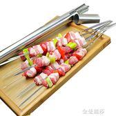 304不銹鋼燒烤簽子食品級不銹鋼扁簽羊肉串燒烤針烤串烤肉針工具HM 金曼麗莎