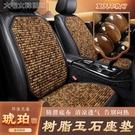 冰墊四季汽車載司機坐墊車用樹脂玉涼滑透氣護腰墊腰靠背座椅套背靠墊YJT 快速出貨