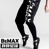 【胖胖星球】中大尺碼‧潮流運動風彈性短褲 2XL~5XL‧加大/短褲【87411】