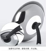 不銹鋼鍋蓋鋼化玻璃炒鍋蓋通用可立視加厚30/32/34/36cm家用鍋蓋 LX 【限時特惠】