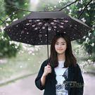 櫻花太陽傘防曬紫外線遮陽傘黑膠【泡芙女孩輕時尚】