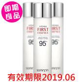 【即期良品】韓國Somoon / SCINIC 密集修護神仙水 精華露150ml 有效其限2019年6月