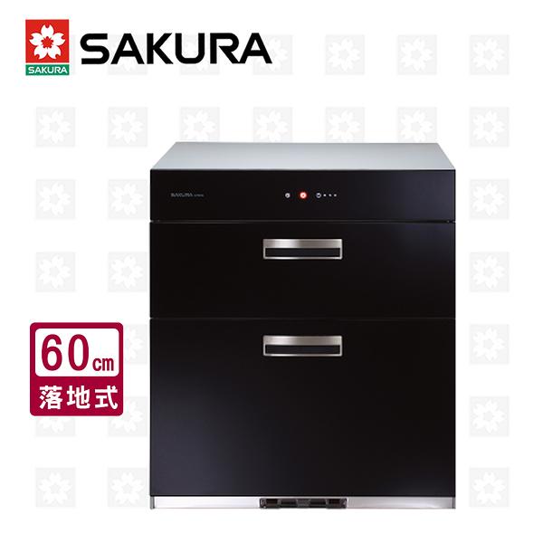 櫻花牌 SAKURA 全平面玻璃觸控落地式烘碗機 68cm Q-7693 限北北基安裝配送 (不含林口 三峽 鶯歌)