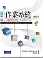 二手書《作業系統 (Operating Systems: Internals and Design Principles, 6/e)》 R2Y ISBN:9789861548036