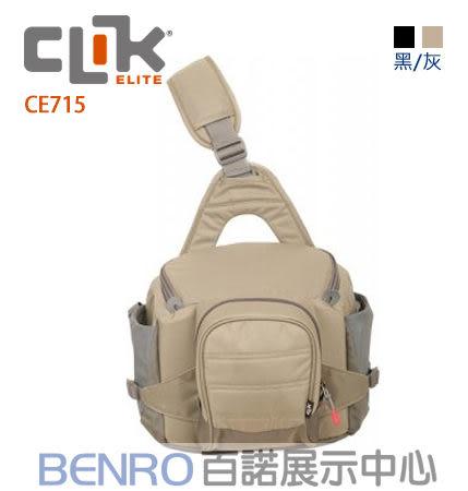 ★百諾展示中心★CLIK ELITE CE715美國戶外攝影品牌  Reporter報導者攝影腰間側背包