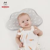巴布豆嬰兒定型枕防偏頭枕頭透氣矯正0-1歲新生兒純棉幼兒寶寶枕快速出貨