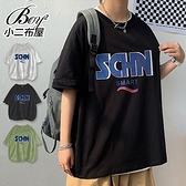 情侶短T恤 Q版SCHN字母大尺碼五分袖短袖上衣【NQ920119】